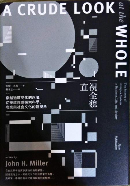 2019_03_29 00_05 Office Lens