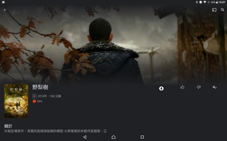 Screenshot_20190930-160125