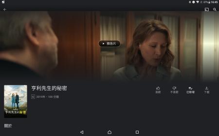 Screenshot_20191124-164556
