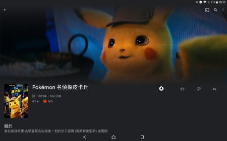 Screenshot_20190824-151129