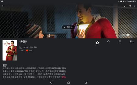 Screenshot_20190803-161024