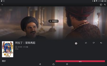 Screenshot_20191222-144017