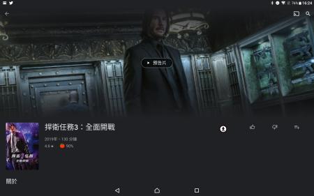 Screenshot_20190921-162457