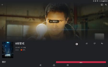Screenshot_20200129-201433
