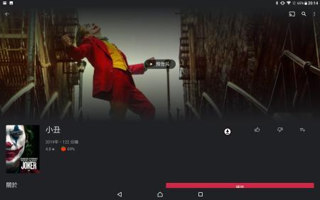 Screenshot_20200129-201458