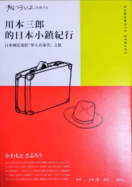 2020_03_12 21_57 Office Lens