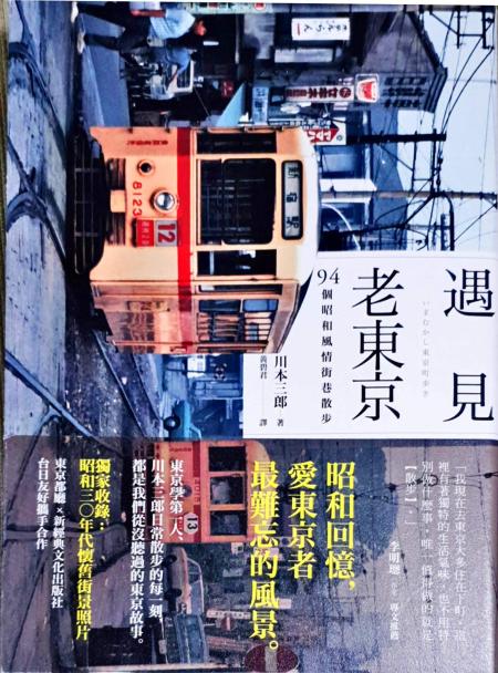 2020_04_12 13_02 Office Lens