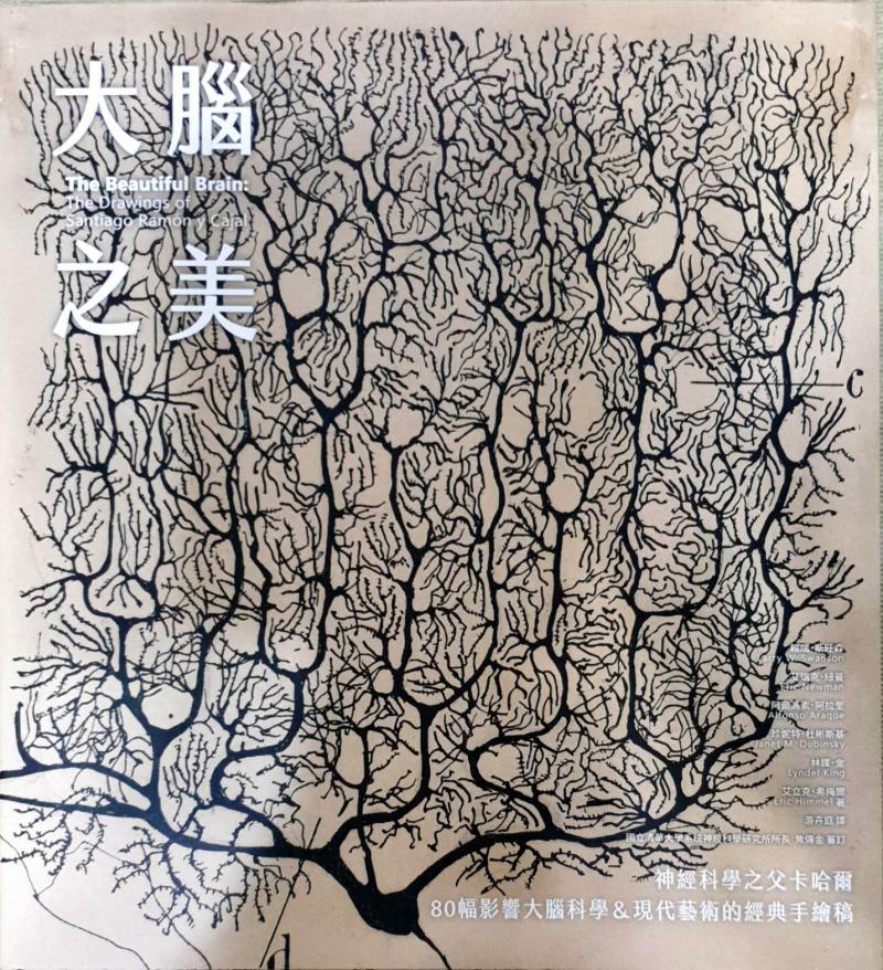 image from tzechienchu.typepad.com