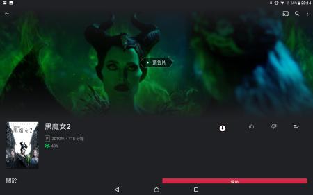 Screenshot_20200129-201452