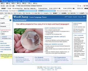 Wordchamp1