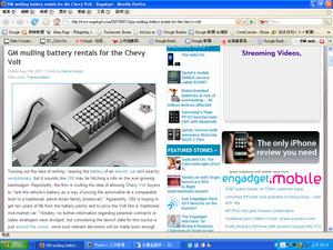 Batteryrental