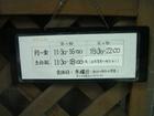 Imgp3885