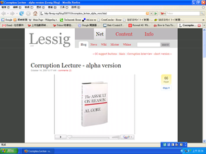 Lessigoncorruption