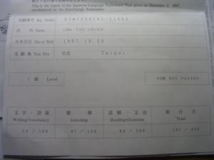 Imgp4211