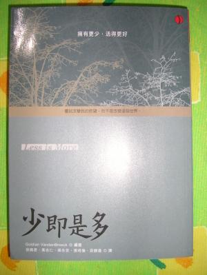 Imgp7556