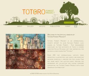 Totoroforest