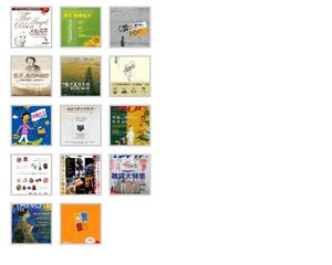 Book20061201