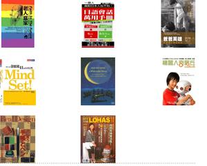 Book20061207