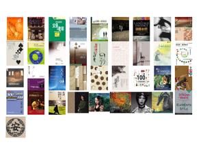 Book200702