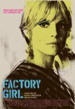 Factorygirl_200612201531