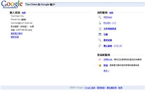 Googlerule