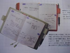 Imgp0396