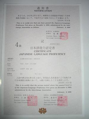 Imgp1063