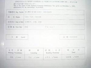 Imgp1064