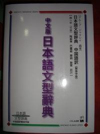 Imgp1068