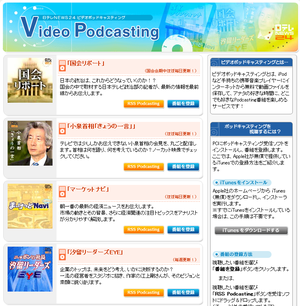 Jpvideopodcast