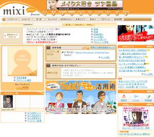My1mixi