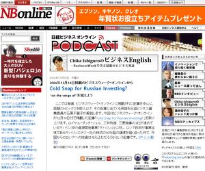 Nikkepodcast