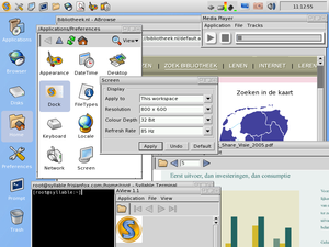 Screenshot200548
