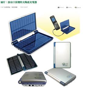 Solar_again