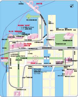 Taichang